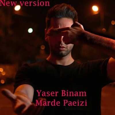 Yaser Binam – Marde Paeizi 400x400 - دانلود ورژن جدید آهنگ یاسر بینام به نام مرد پاییزی