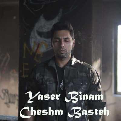 Yaser Binam Cheshm Basteh 400x400 - دانلود آهنگ یاسر بینام به نام چشم بسته