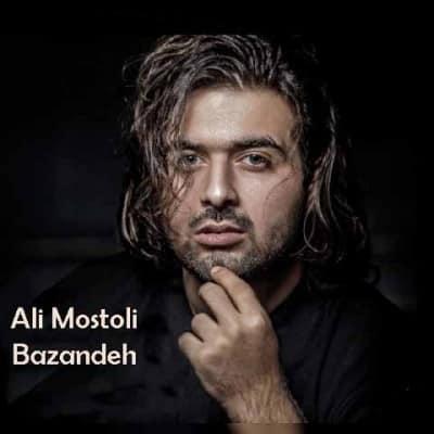 ali mostoli bazandeh - دانلود آهنگ علی مستولی به نام بازنده