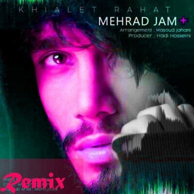 mehraad jam khialet rahat 400x400 400x400 - دانلود آهنگ صادق به نام مختصر