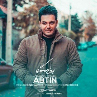 Abtin – Zabonam Migire 1 400x400 - دانلود آهنگ آبتین به نام زبونم میگیره