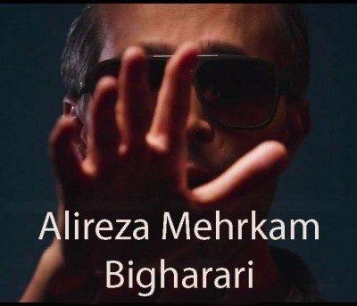 Alireza Mehrkam – Bigharari 400x343 - دانلود آهنگ علیرضا مهرکام به نام بیقراری