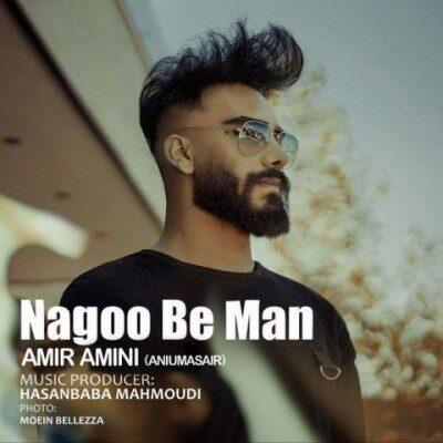 Amir Amini 400x400 - دانلود آهنگ امیر امینی به نام نگو به من