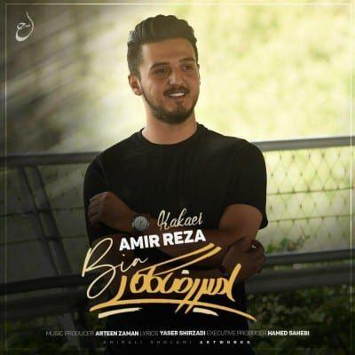 Amir Reza Kakaei Bia 400x400 - دانلود آهنگ امیررضا کاکایی به نام بیا