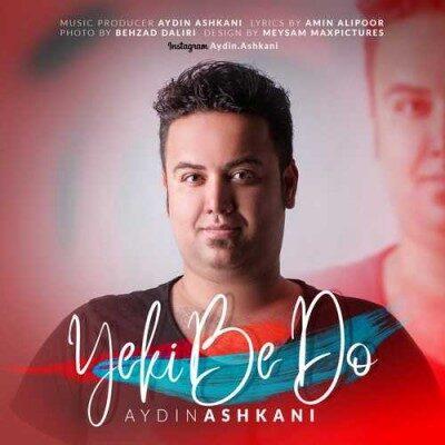 Aydin Ashkani 400x400 - دانلود آهنگ آیدین اشکانی به نام یکی به دو