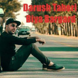 Darush Taheri Biya Bargard 266x266 - دانلود آهنگ میثم بهرامی به نام دلگیرم ازت