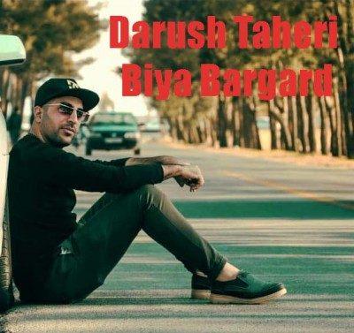 Darush Taheri Biya Bargard 400x377 - دانلود آهنگ داریوش طاهری به نام بیا برگرد