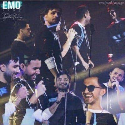 Emo Band 1 400x400 - دانلود آهنگ امو باند به نام جاده ی خیس