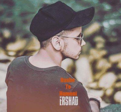 Ershad – Bashe To Hamoni 400x370 - دانلود آهنگ ارشاد به نام باشه تو همونی