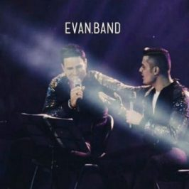 Evan Band – Beri Ke Barnagardi 266x266 - دانلود آهنگ حسین سلیمانی به نام مست و دیوانه