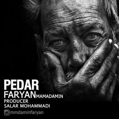 Faryan – Pedar 400x400 - دانلود آهنگ فریان به نام پدر