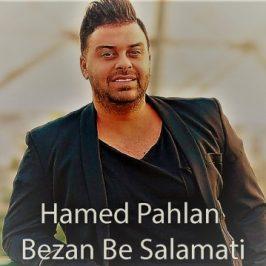 Hamed Pahlan – Bezan Be Salamati 266x266 - دانلود آهنگ سینا سیدی پور به نام دارم میرم