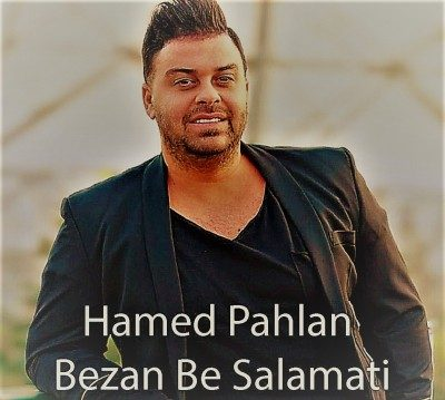 Hamed Pahlan – Bezan Be Salamati 400x359 - دانلود آهنگ حامد پهلان به نام بزن به سلامتی