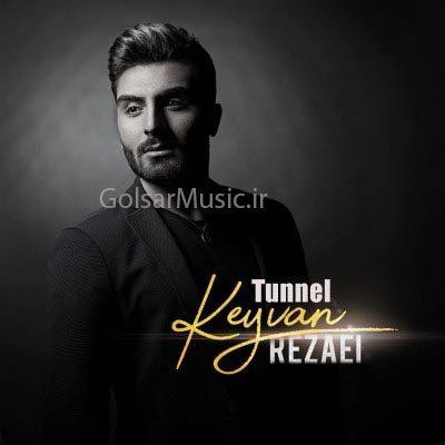 Keyvan Rezaei – Tunnel 1 400x400 - دانلود آهنگ کیوان رضایی به نام تونل