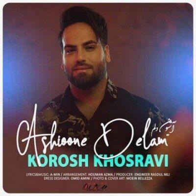 Kourosh Khosravi Ashioone Delam 400x400 - دانلود آهنگ کوروش خسروی به نام آشیون دلم