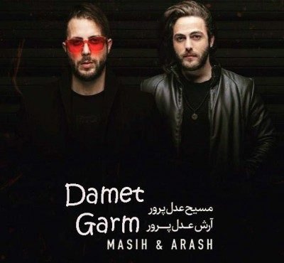 Masih Arash AP – Damet Garm 1 400x370 - دانلود آهنگ مسیح و آرش AP به نام دمت گرم
