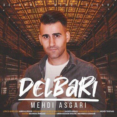Mehdi Asgari Delbari 400x400 - دانلود آهنگ مهدی عسگری به نام دلبری