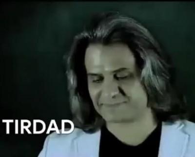 Mehdi Tirdad - دانلود آهنگ مهدی تیرداد به نام آبی آسمونی