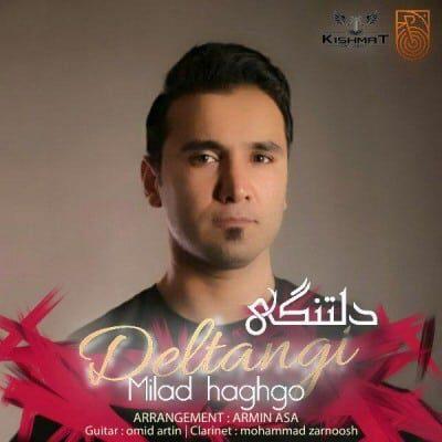 Milad Haghgoo – Deltang 400x400 - دانلود آهنگ میلاد حقگو به نام دلتنگی