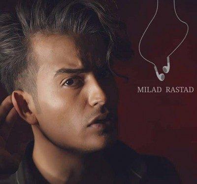 Milad Rastad – We Two 400x373 - دانلود آهنگ میلاد راستاد به نام ما دو تا (We Two)