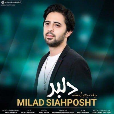 Milad Siah Posht – Delbar 400x400 - دانلود آهنگ میلاد سیاه پشت به نام دلبر