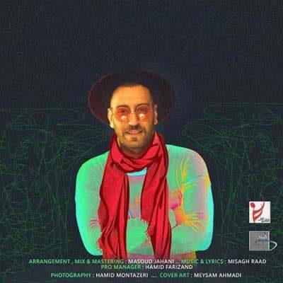 Misagh Raad – Chand Rozi Tatile 400x400 - دانلود آهنگ میثاق راد به نام چند روزی تعطیله