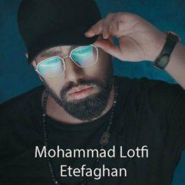 Mohammad Lotfi – Etefaghan 266x266 - دانلود آهنگ شاهین پارسا دیوونه بازی