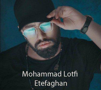 Mohammad Lotfi – Etefaghan 400x357 - دانلود آهنگ جدید محمد لطفی اتفاقا