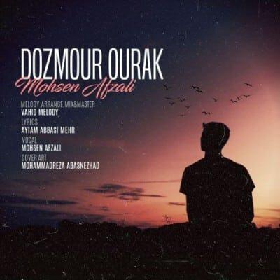Mohsen Afzali – Dozmour Ourak 400x400 - دانلود آهنگ ترکی محسن افضلی به نام دزمور اورک