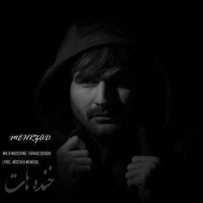 Mostafa Mehrzad Khandehat 400x400 - دانلود آهنگ مصطفی مهرزاد به نام خنده هات