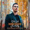 Ramin Bagheri Paeize Emsal 100x100 - دانلود تمامی نسخه های آهنگ نفسم