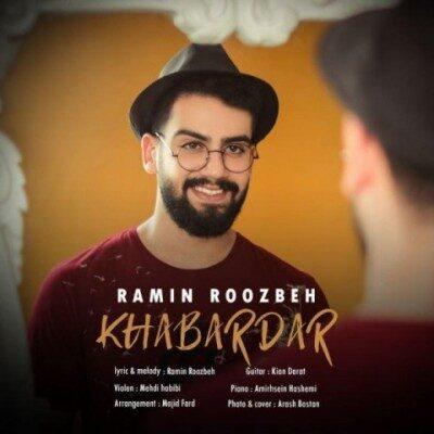 Ramin Roozbeh Khabar Dari 400x400 - دانلود آهنگ رامین روزبه به نام خبر دار