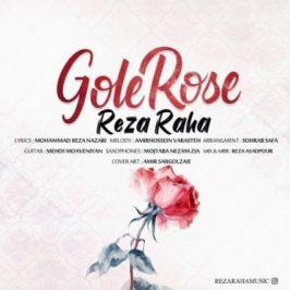Reza Raha Gole Roz 266x266 - دانلود آهنگ سجاد رستگار به نام دلم رفت