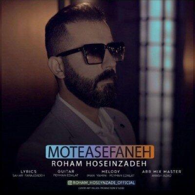 Roham Hoseinzadeh Moteasefaneh 400x400 - دانلود آهنگ رهام حسین زاده به نام متاسفانه