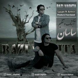 Sasan Armin Bazi Vaghta 266x266 - دانلود آهنگ حسین رحمانی به نام کی بهتر از ما