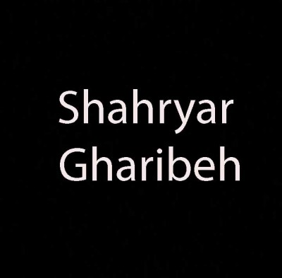 Shahriar - دانلود آهنگ شهریار به نام غریبه