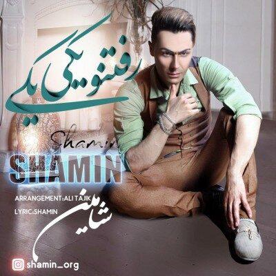 Shamin – Raftano Yeki Yeki 1 400x400 - دانلود آهنگ شامین به نام رفتنو یکی یکی