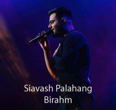 Siavash Palahang – Birahm 400x380 - دانلود آهنگ سیاوش پالاهنگ به نام بی رحم
