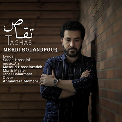 Taqas mehdi bolanpor 400x400 - دانلود آهنگ مهدی بلندپور به نام تقاص