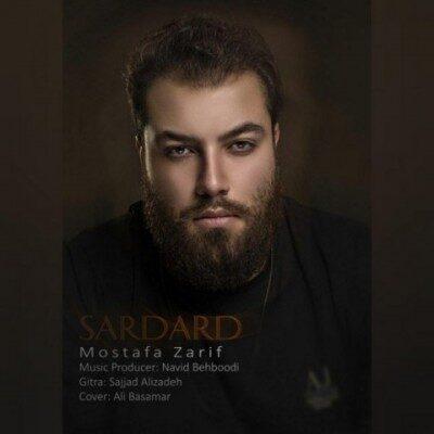 mostafa zarif sardard 400x400 - دانلود آهنگ مصطفی ظریف به نام سردرد