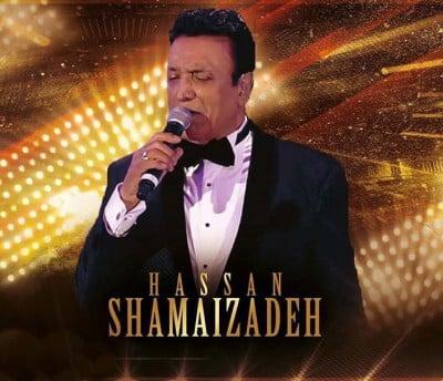 shamaizadehhassan - دانلود تمامی نسخه های آهنگ حباب