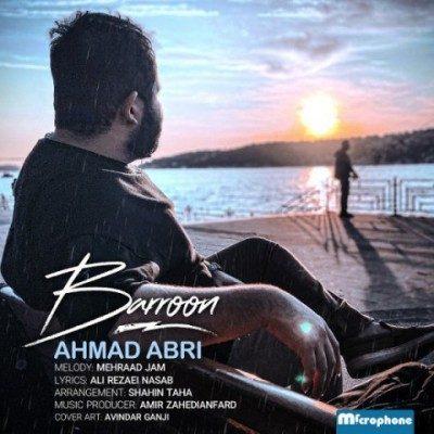 Ahmad Abri Baroon 1 400x400 - دانلود آهنگ احمد ابری به نام بارون