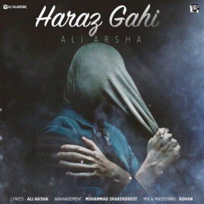 Ali Arsha 400x400 - دانلود آهنگ علی آرشا به نام هر از گاهی