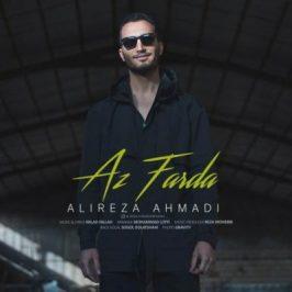 Alireza Ahmadi 266x266 - دانلود آهنگ حسین تیموری به نام مرسی