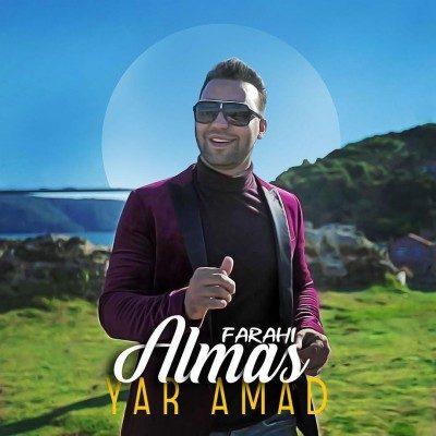 Almas Farahi Yar Amad 1 400x400 - دانلود آهنگ الماس فراهی به نام یار آمد