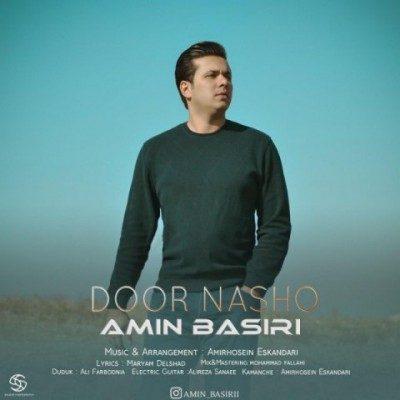 Amin Basiri Door Nasho 1 400x400 - دانلود آهنگ امین بصیری به نام دور نشو
