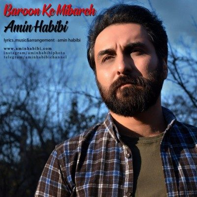 Amin Habibi – Baroon Ke Mibare 1 400x400 - دانلود آهنگ امین حبیبی به نام بارون که میباره