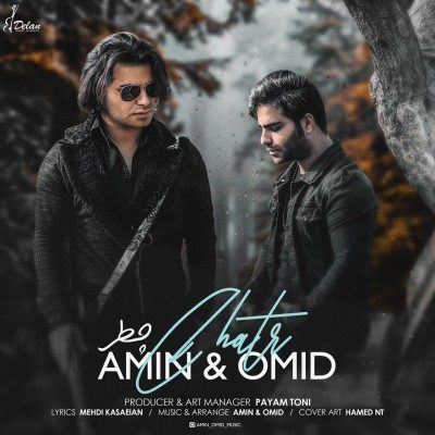 Amin Va Omid Chatr 1 400x400 - دانلود آهنگ امین و امید به نام چتر