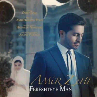 Amir Zehi Fereshteye Man 400x400 - دانلود آهنگ امیر زهی به نام فرشته من