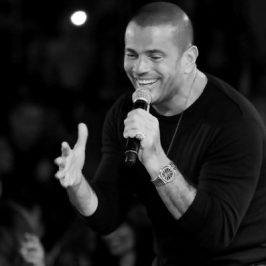 Amr Diab – Ya Agmal Eyoun 266x266 - دانلود اجرای زنده عمرو دیاب به نام Yetalemo